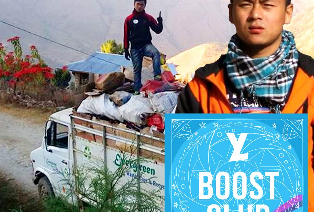 Meet Tshering Dorji – in Bhutan!